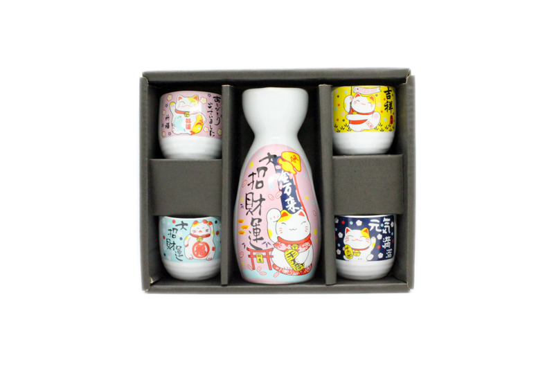 5 Piece Colour Fortune Cat Sake Set
