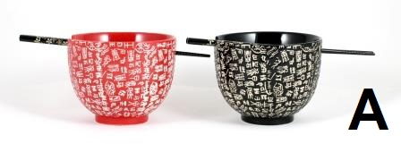 Red Black Floral Pair Japanese Style Bowls
