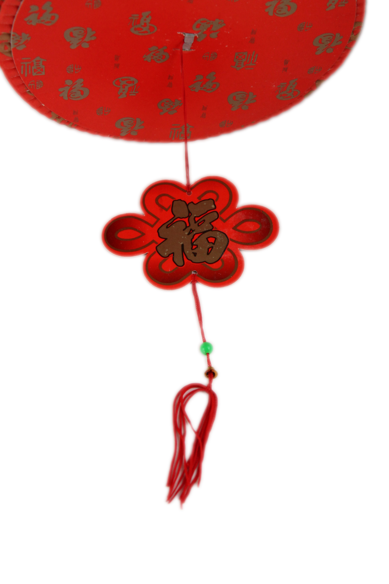 Prosperity Chinese New Year Paper Lanterns