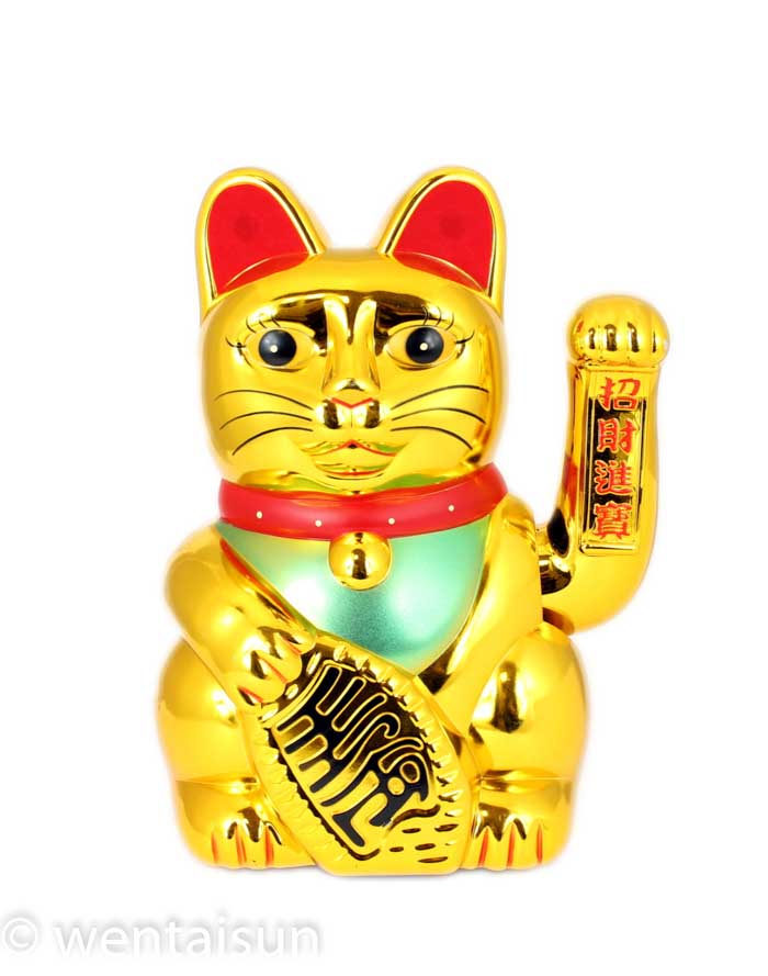 "18"" Beckoning Cat (Gold)"