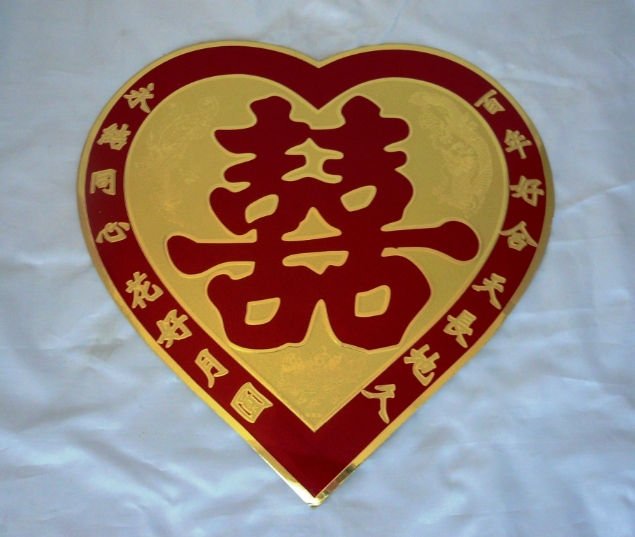 Heart Shaped Double Happyness Poster (Small)