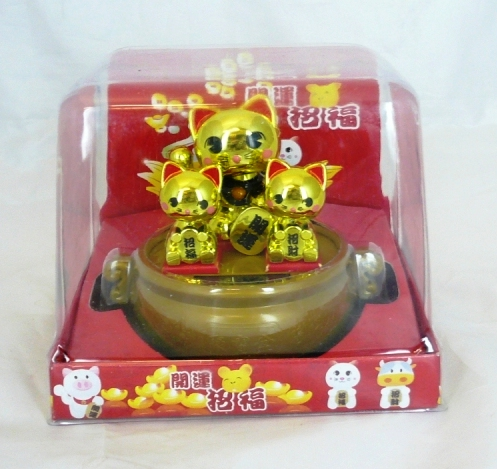 Gold Three Solar Powered Nodding Cats (Maneki Neko)