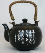 Black Chinese Poem Teapot
