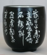 Black Chinese Poem Teacup