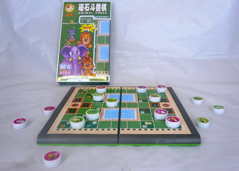 Jungle Chess Game
