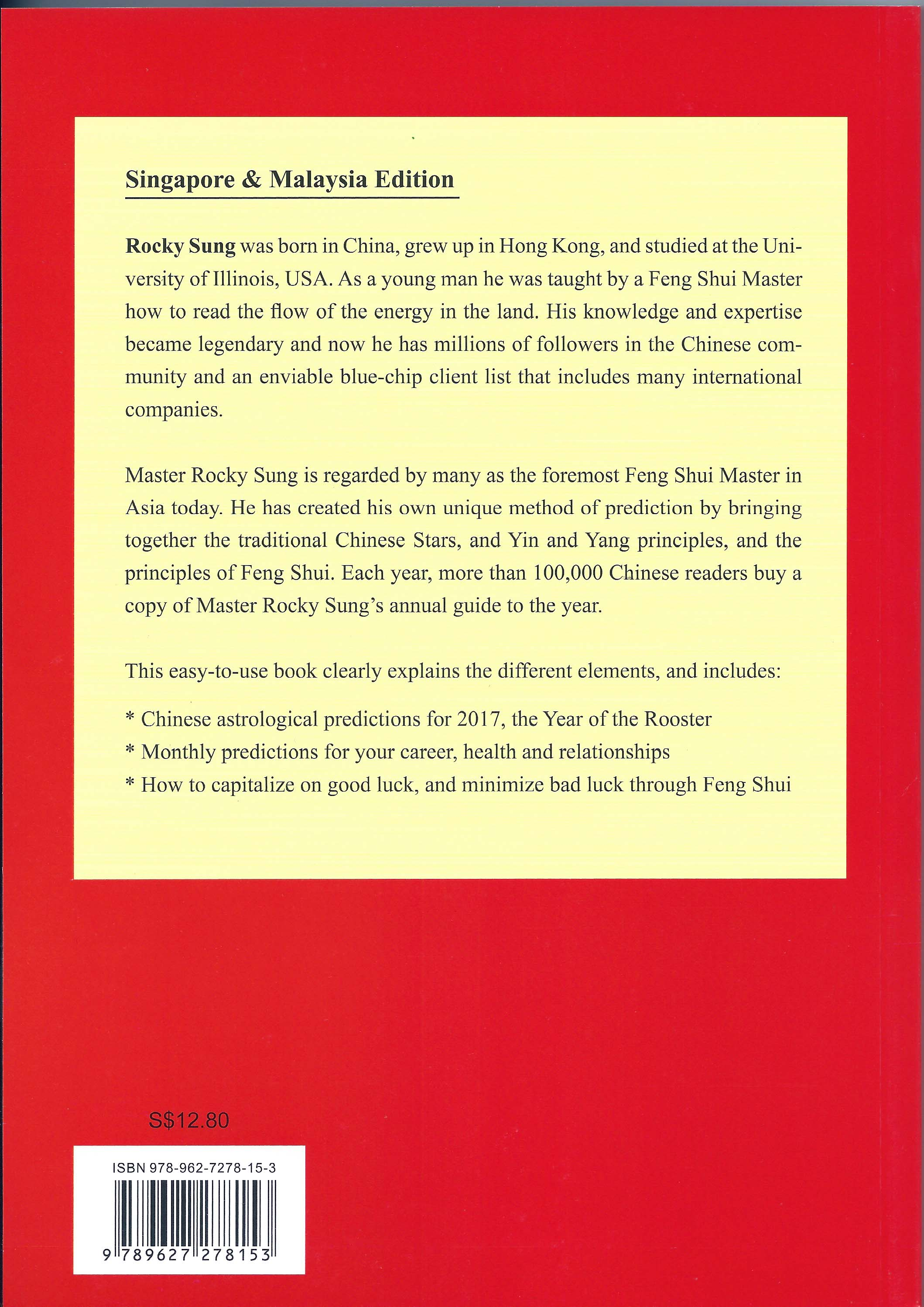 Rocky Sung's Guide to Chinese Astrology and Feng Shui ; 2017