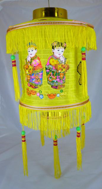 14'' Yellow Palace Lantern