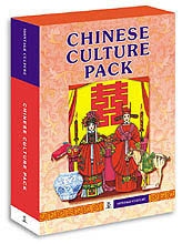 CHINESE CULTURE PACK